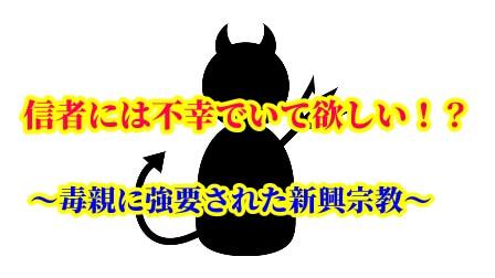 f:id:umeno_iyori:20210124224418p:plain