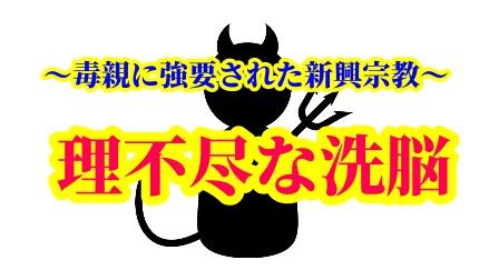 f:id:umeno_iyori:20210124230038p:plain