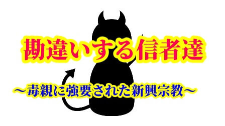 f:id:umeno_iyori:20210125000655p:plain