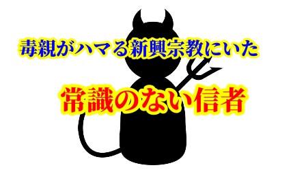 f:id:umeno_iyori:20210125004705p:plain