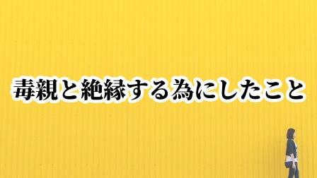f:id:umeno_iyori:20210126114908p:plain
