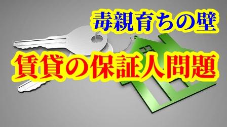 f:id:umeno_iyori:20210201132340p:plain
