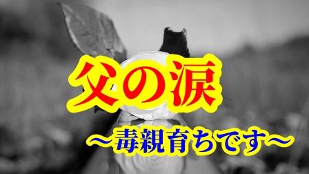 f:id:umeno_iyori:20210202205728p:plain
