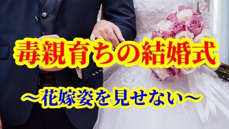 f:id:umeno_iyori:20210203220239p:plain
