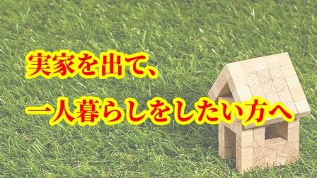 f:id:umeno_iyori:20210208205605p:plain