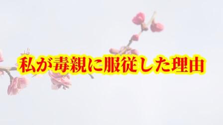 f:id:umeno_iyori:20210209211054p:plain