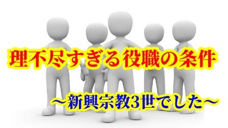 f:id:umeno_iyori:20210210154602p:plain