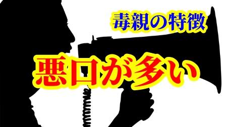 f:id:umeno_iyori:20210215222404p:plain