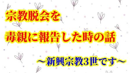 f:id:umeno_iyori:20210222202058p:plain