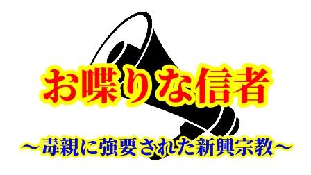 f:id:umeno_iyori:20210223214407p:plain