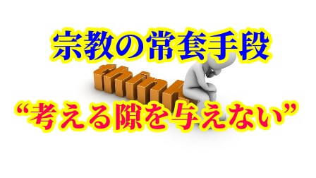 f:id:umeno_iyori:20210224192833p:plain