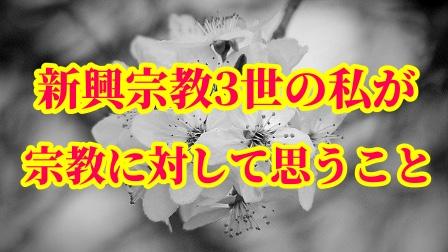 f:id:umeno_iyori:20210225220818p:plain