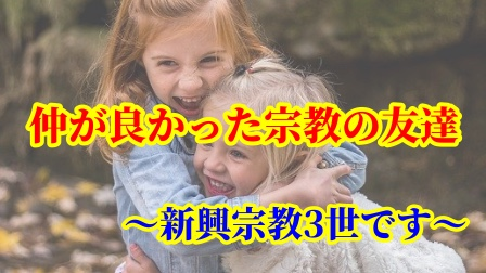 f:id:umeno_iyori:20210227195145p:plain