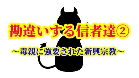 f:id:umeno_iyori:20210302170425p:plain