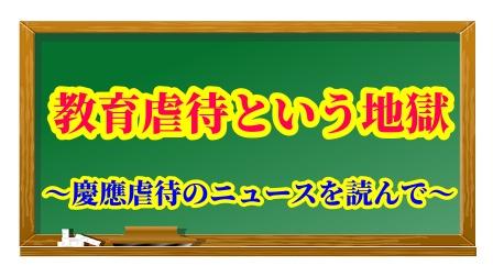 f:id:umeno_iyori:20210305191013p:plain