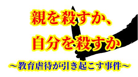 f:id:umeno_iyori:20210324125357p:plain