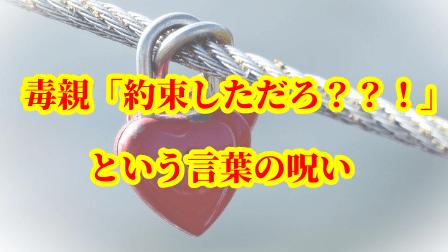 f:id:umeno_iyori:20210406143800p:plain