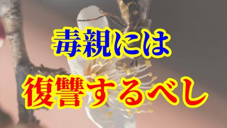 f:id:umeno_iyori:20210412071451p:plain