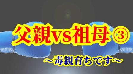 f:id:umeno_iyori:20210412141457p:plain