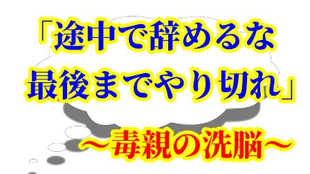 f:id:umeno_iyori:20210413160857p:plain