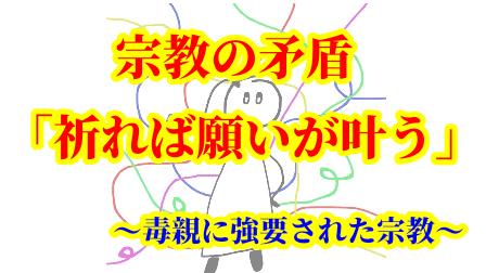 f:id:umeno_iyori:20210414133042p:plain
