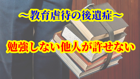 f:id:umeno_iyori:20210415205112p:plain