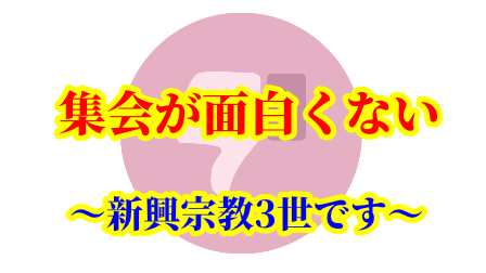 f:id:umeno_iyori:20210416205817p:plain