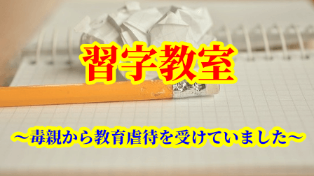 f:id:umeno_iyori:20210420151921p:plain