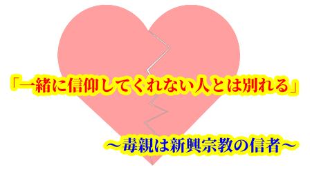 f:id:umeno_iyori:20210421183802p:plain