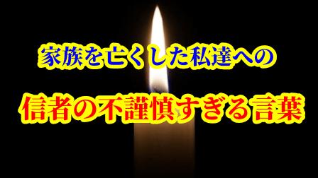 f:id:umeno_iyori:20210428165122p:plain