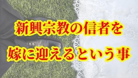 f:id:umeno_iyori:20210429180026p:plain