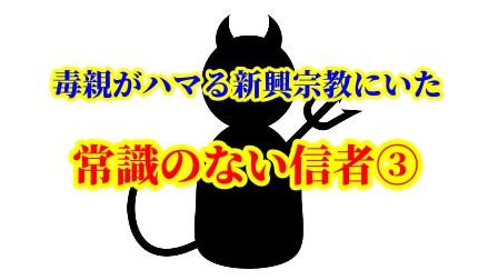 f:id:umeno_iyori:20210501143944p:plain
