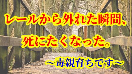 f:id:umeno_iyori:20210504210325p:plain
