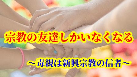 f:id:umeno_iyori:20210505181418p:plain