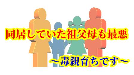 f:id:umeno_iyori:20210506184855p:plain