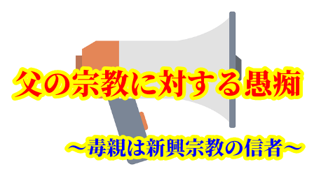 f:id:umeno_iyori:20210510190610p:plain