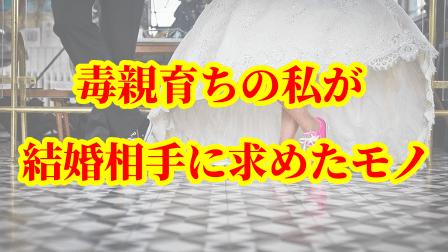 f:id:umeno_iyori:20210513170106p:plain