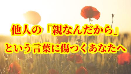 f:id:umeno_iyori:20210514184047p:plain