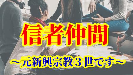 f:id:umeno_iyori:20210517182354p:plain