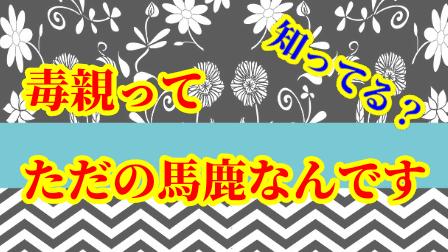 f:id:umeno_iyori:20210518175839p:plain