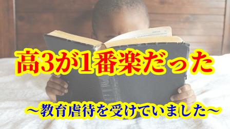 f:id:umeno_iyori:20210520182940p:plain