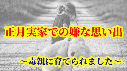 f:id:umeno_iyori:20210521143046p:plain