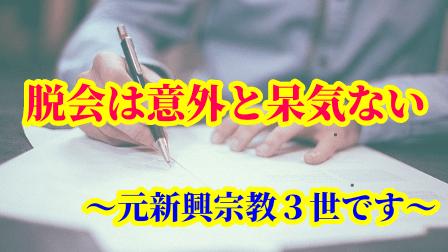 f:id:umeno_iyori:20210603184736p:plain