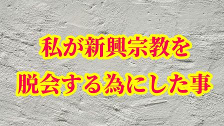 f:id:umeno_iyori:20210604184551p:plain