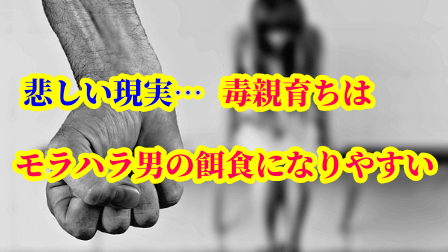 f:id:umeno_iyori:20210605162922p:plain