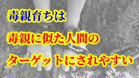 f:id:umeno_iyori:20210607135308p:plain