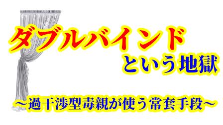 f:id:umeno_iyori:20210611192831p:plain