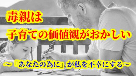 f:id:umeno_iyori:20210612210242p:plain