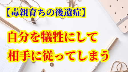 f:id:umeno_iyori:20210614204954p:plain