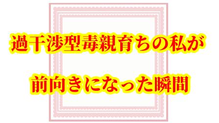 f:id:umeno_iyori:20210615155428p:plain